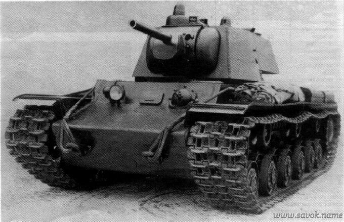 Танк т 150